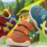 a1d9c3d2d Обувь оптом детская в Украине недорого: купить дешевую детскую обувь ...